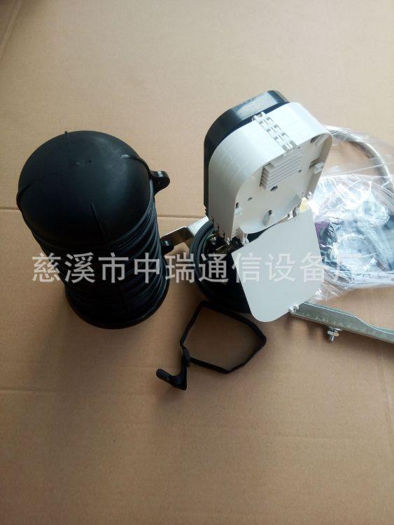立式24芯48芯光缆接头盒热缩型帽式光纤接续盒2进2出厂家供应