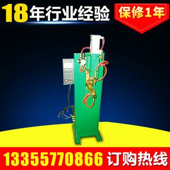 供应立式中频气动电子点焊机 气动交流碳棒钎焊机
