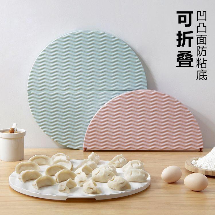 创意可折叠饺子帘 家用放饺子的托盘水饺餐垫盖帘面食盖帘 176g