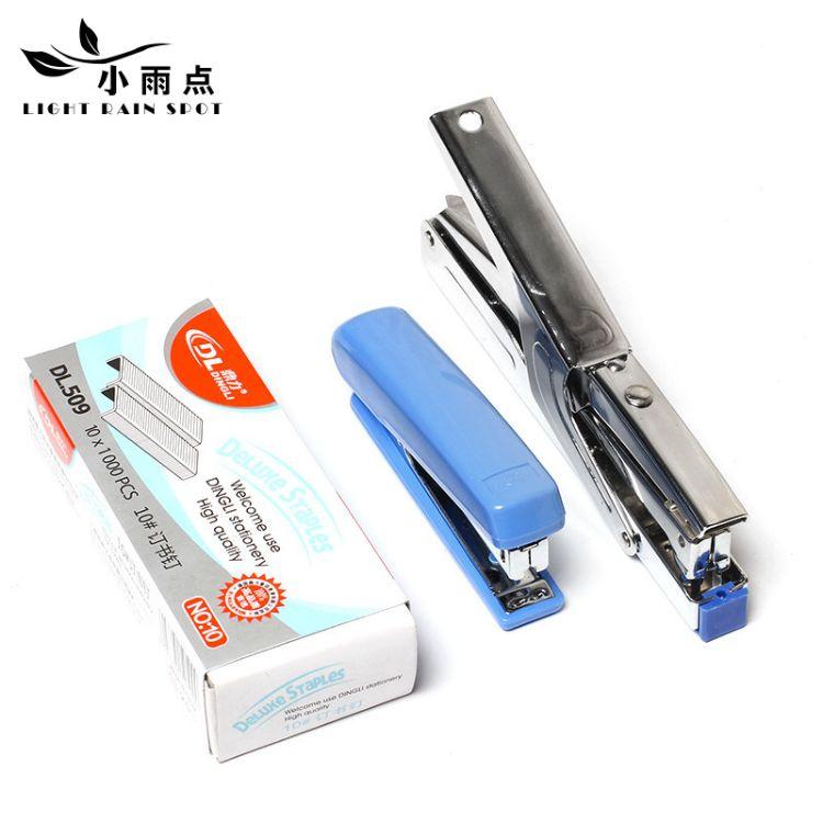 订书机/订书针/订书器/金属手握式钳式订书机办公室文具花店用品