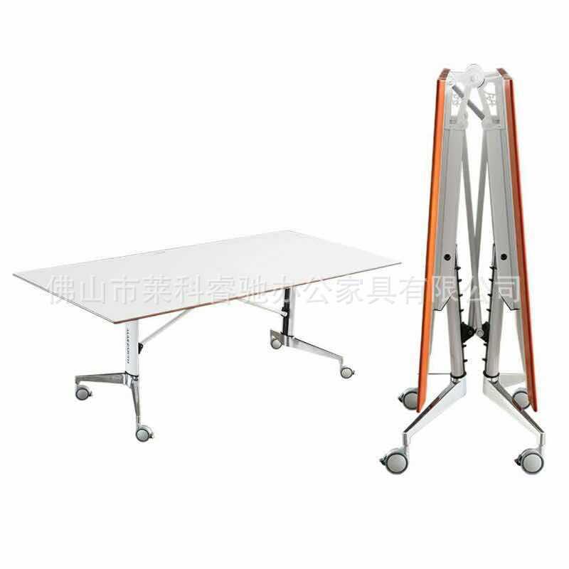 厂家直销  简约多功能防夹手可折叠  办公桌  培训桌  办公屏风