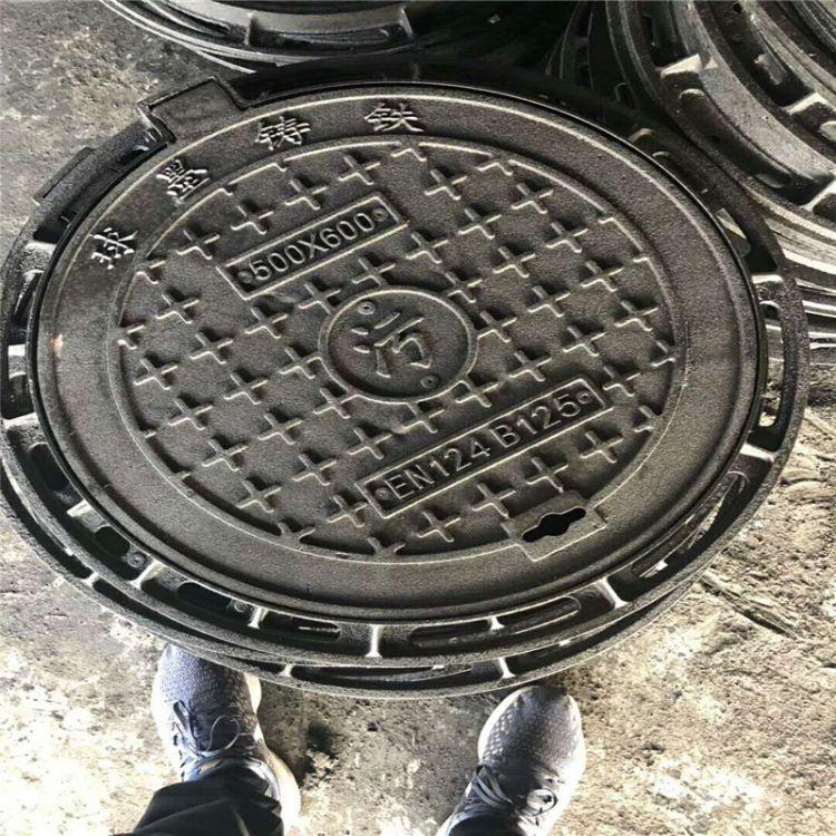 球墨鑄鐵井蓋 D400污水井