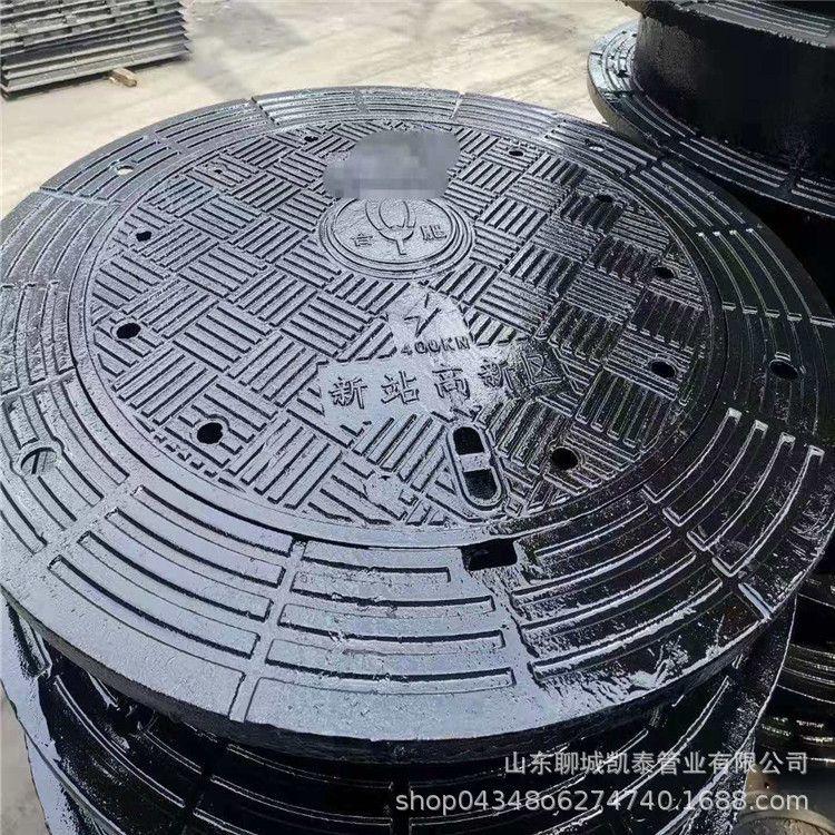 球墨铸铁井盖方形 球墨铸铁井盖700 球墨铸铁井盖圆形 井盖价格