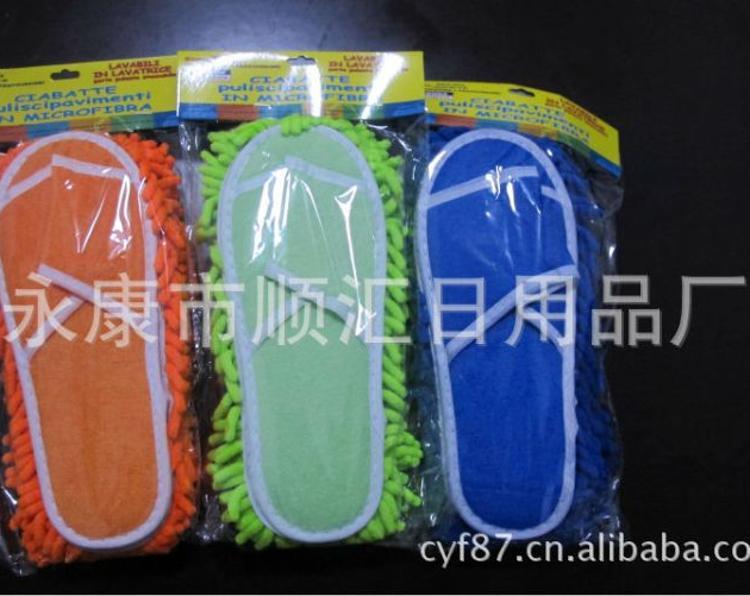 厂家供应细纤维擦地拖鞋 家务清洁用具雪尼尔拖鞋 外贸出口款拖鞋