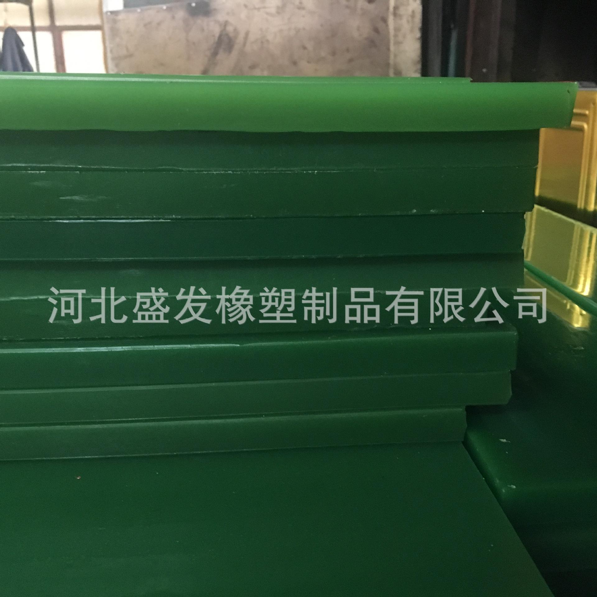 【盛发】厂家直销聚氨酯刮板刮刀 耐磨耐油耐腐蚀聚氨酯异型件  来图定制