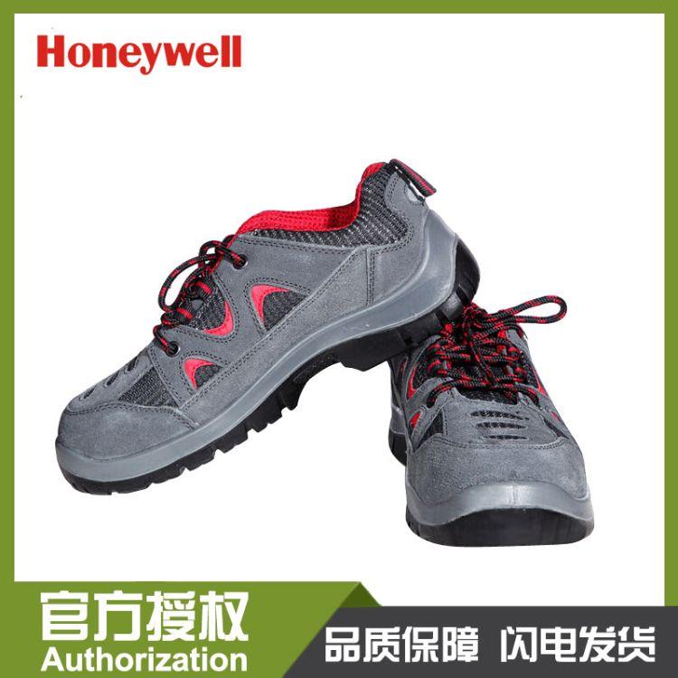 霍尼韦尔SP2010512 防静电防砸防刺穿安全鞋 霍尼安全鞋皮鞋