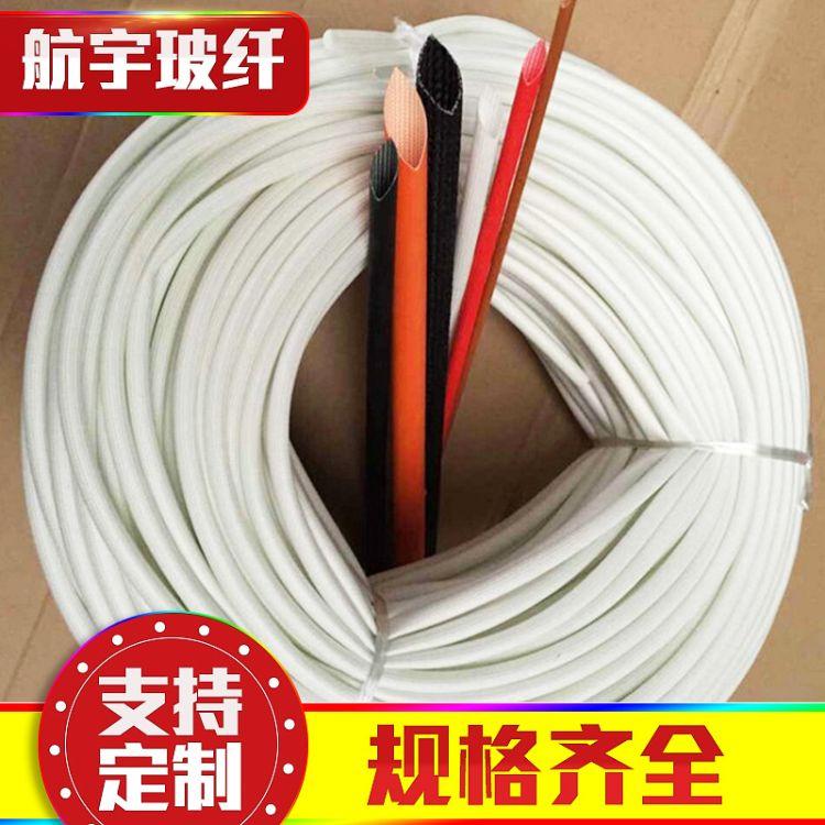 2.5kv白色纤维管 耐高温防护套管 阻燃管 玻璃纤维套管-1mm-25mm