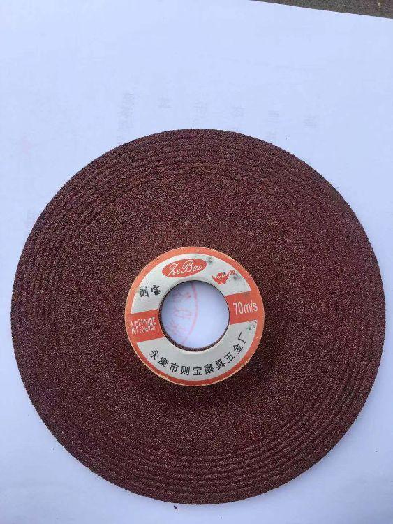 切割片角磨机树脂砂轮片180X6X22超薄不锈钢金属切割片切片打磨片