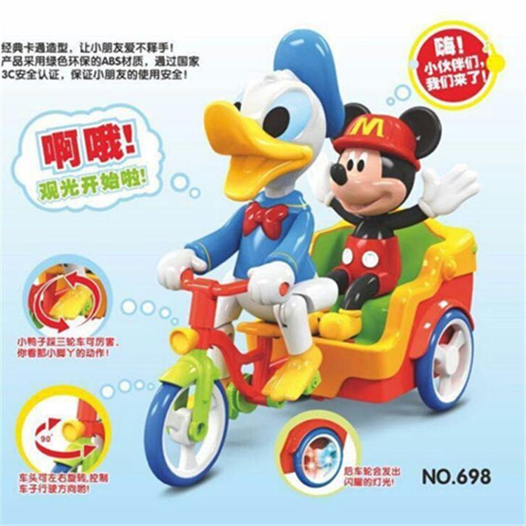 电动观光三轮车698卡通电动三轮车 旋转灯光音乐益智 儿童玩具