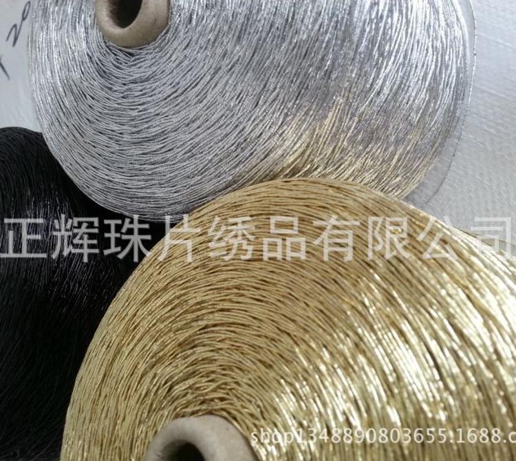 正辉丽丝  4芯亮骨金银黑 车骨线 厂家直销现货供应 适合婚纱礼服