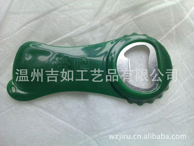 厂家专业生产定做各类图标塑料编号pp-02啤酒开瓶器