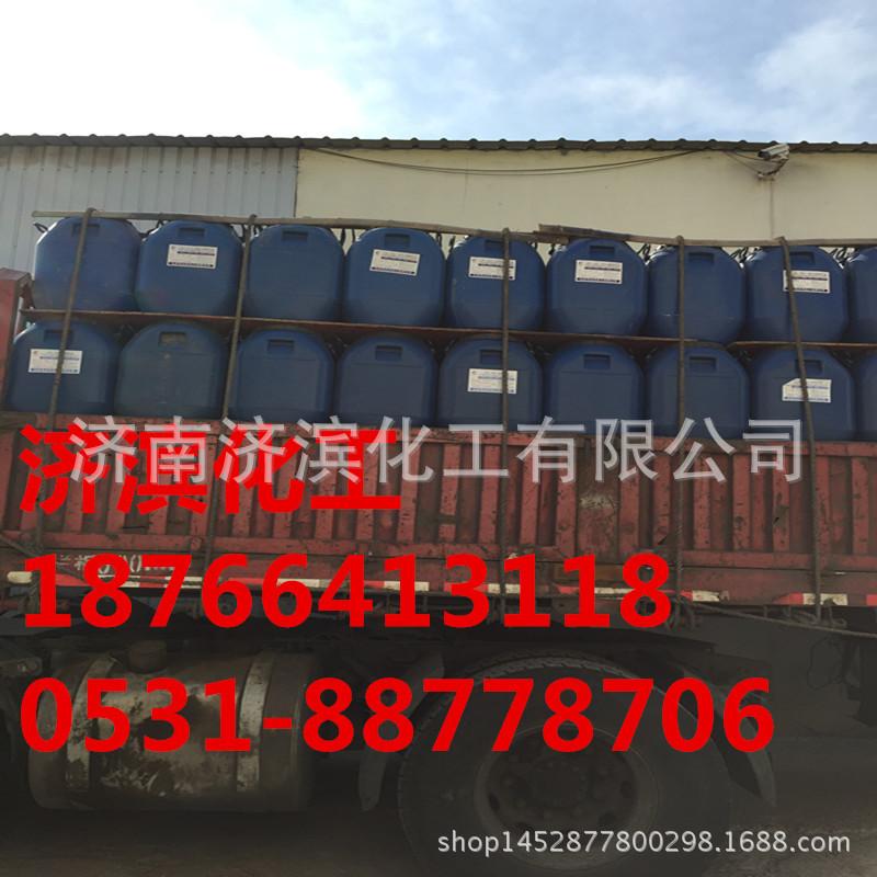 供应阴离子氯丁胶乳,现货阴离子氯丁胶乳液50kg一桶