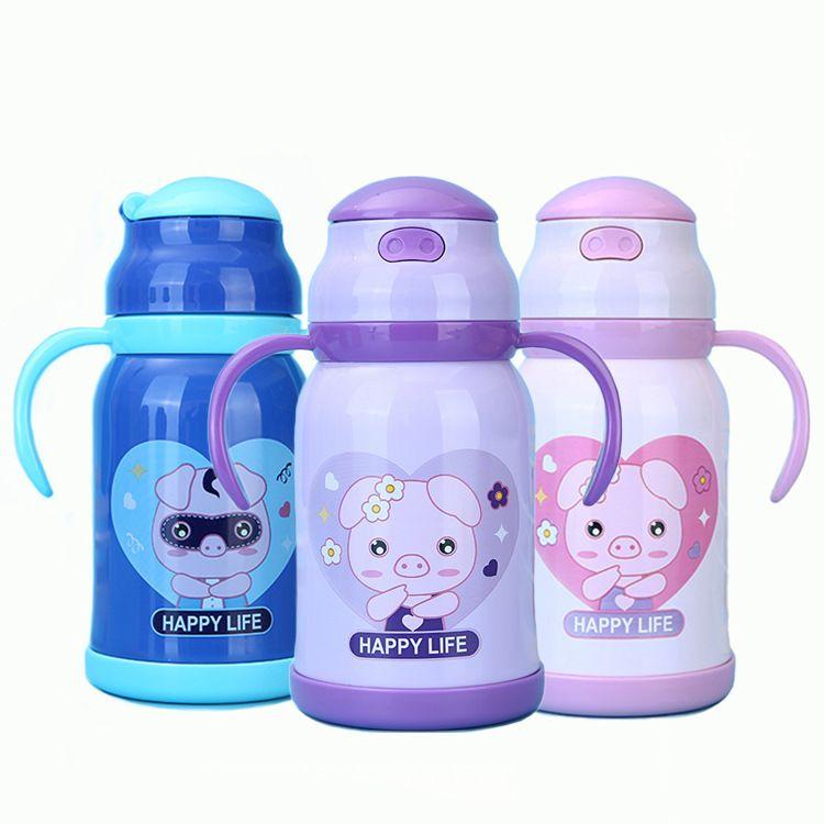 厂家批发儿童保温杯 创意定制款双层不锈钢小猪杯宝宝幼儿园杯子