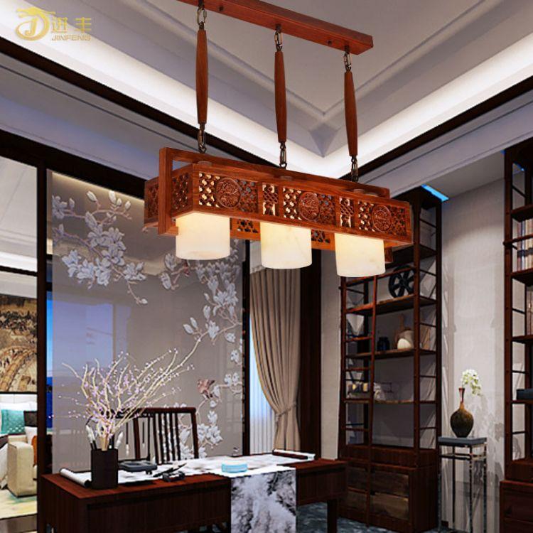 生产新中式木艺吊灯 中山市现代新中式客厅吊灯 花梨木云石中式灯 新中式6-8头吊灯全铜