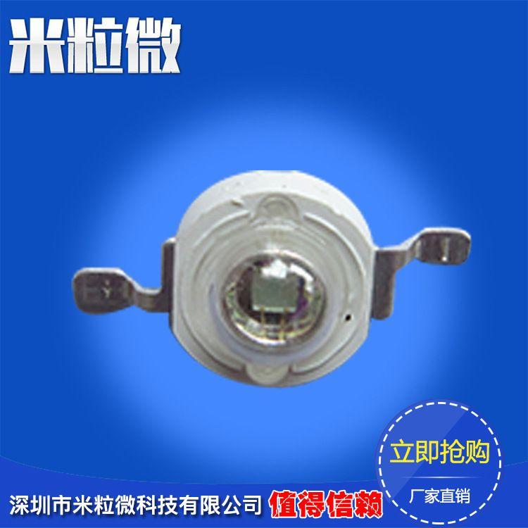 厂家直销 3W大功率绿光灯珠 高光亮单色光灯珠 5SDCM灯珠