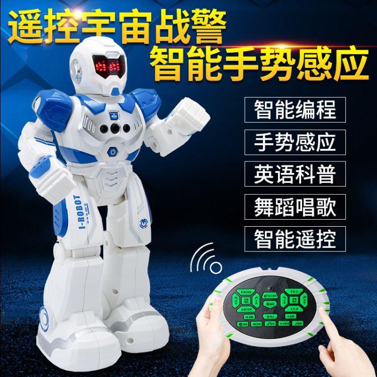 汇雪1609手势感应机器人玩具智能早教机械电动宇宙战警男女孩礼物