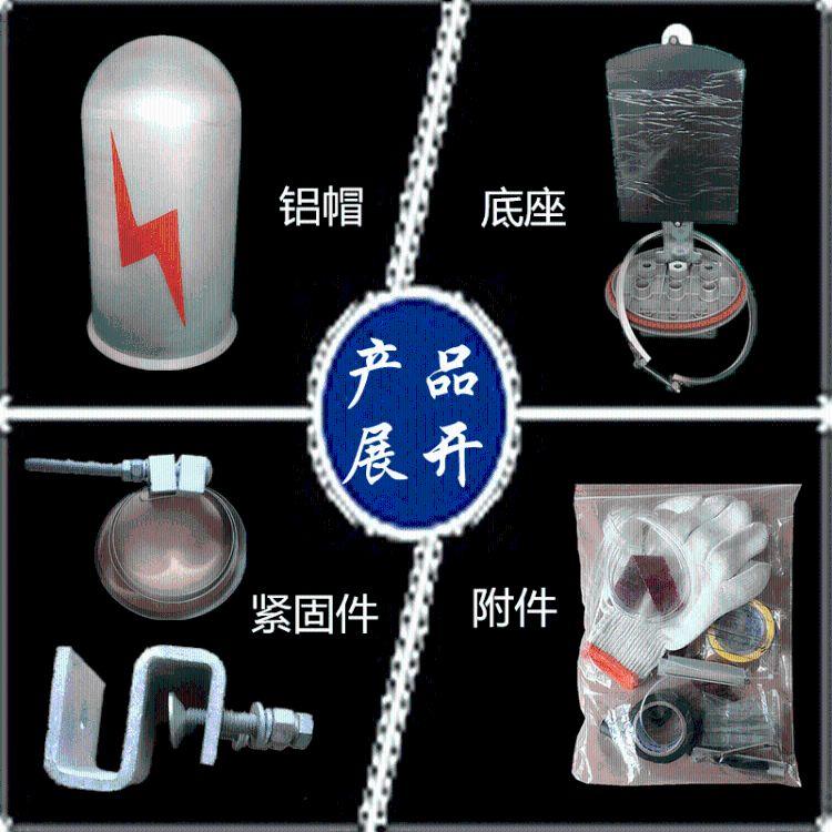 湖北潜江富华电力器材专业生产24芯光缆接头盒 金属型铝合金接续盒
