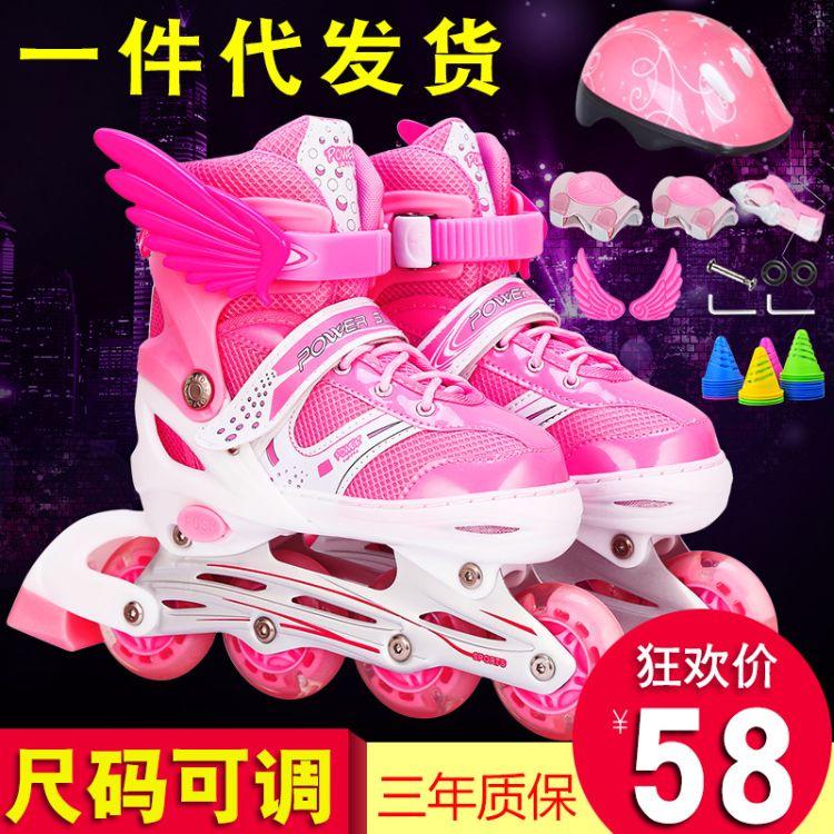 溜冰鞋儿童全套装男女旱冰轮滑鞋直排轮初学者3-5-6-8-10岁初学者