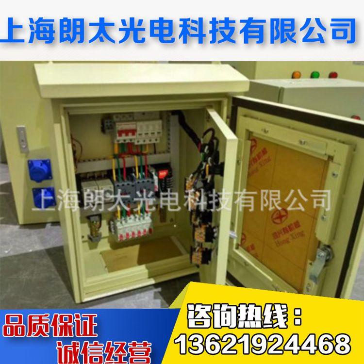LED显示屏控制柜。移动控制柜。30KW--600KW