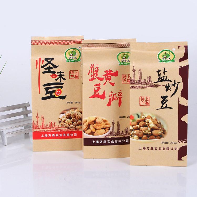 牛皮纸休闲食品包装袋 坚果炒货牛皮纸袋 批发定制
