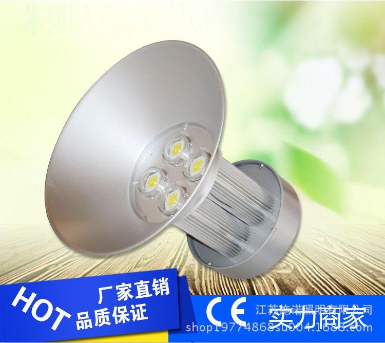 施诺工矿灯200w天棚灯LED工矿灯150w LED高棚灯 厂房灯鳍片工矿灯