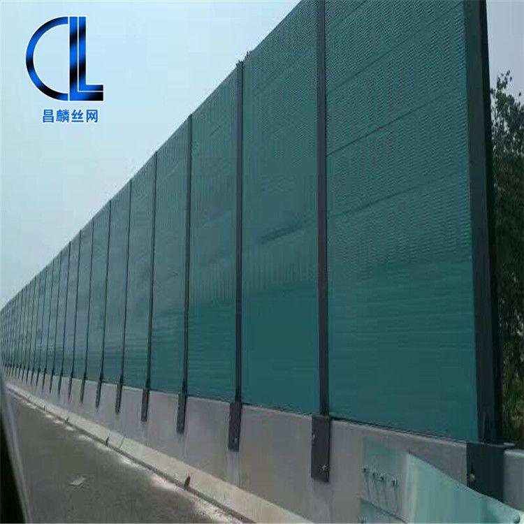 厂家供应 公路小区道路声屏障 透明防护声屏障 金属隔音墙板