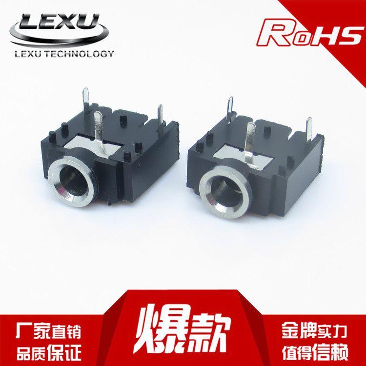 现货供应PJ-307耳机插座插件式3.5 环保耐高温 铜头PJ插座