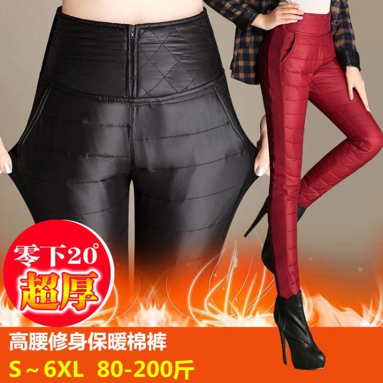 外贸羽绒棉裤女大码冬季高腰保暖加厚外穿中老年休闲显瘦小脚女裤
