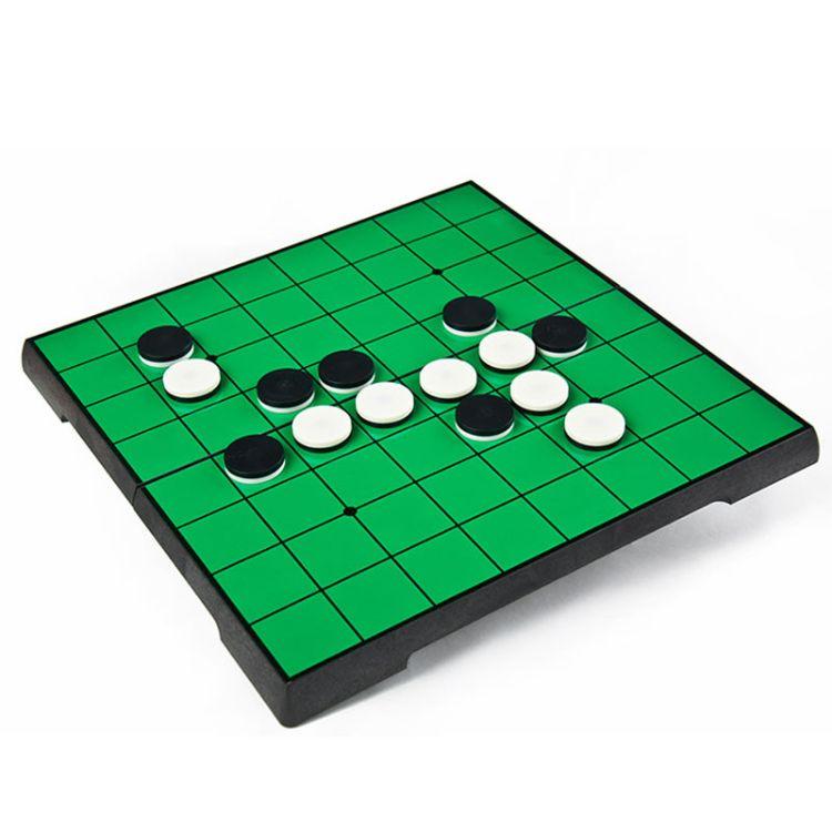 正品UB友邦便携磁性折叠棋盘大中小号2602黑白苹果反奥赛罗翻转棋
