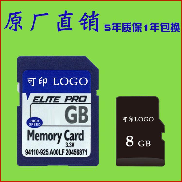智能手表内存卡 256m 1g 2g tf卡 8g 16g等 mp3内存卡 玩具存储卡