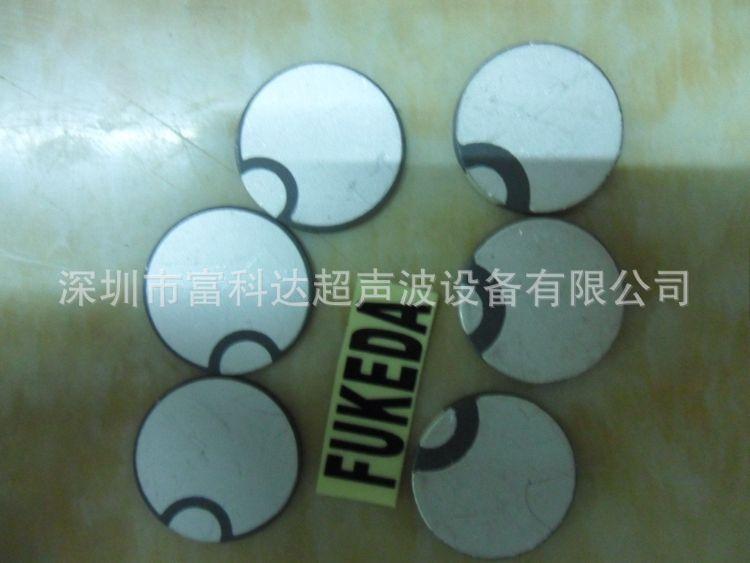 1M2M3M5MM超声波美容片压电陶瓷片清洗机振动片