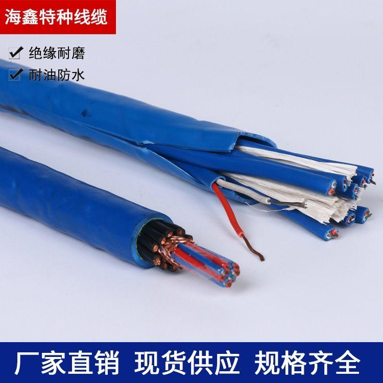 KCR/KCRP/KXR/KXRP补偿电缆线 多点测控系统