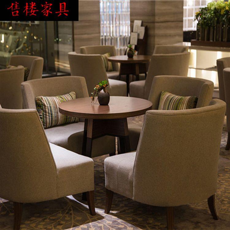 售楼部洽谈桌椅组合影楼酒店会所接待桌椅休闲沙发椅售楼处家具