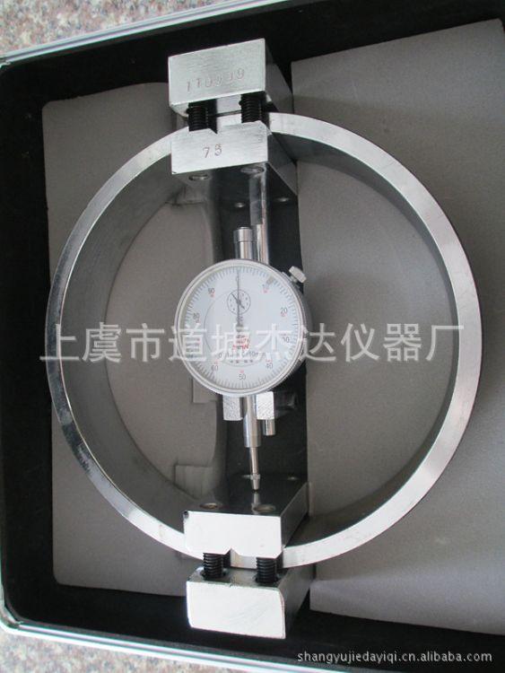 60KN/千牛测力环-应力环/测力传感器/标准力