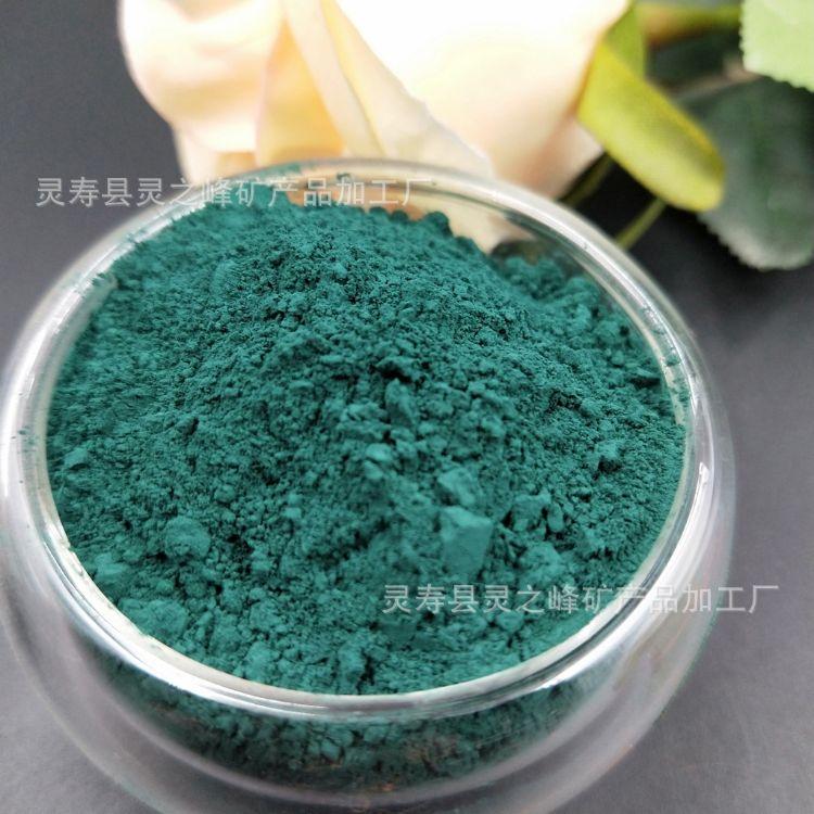 批发 氧化铁绿 环氧地坪用调色粉 油性 水性 两溶 涂料色粉