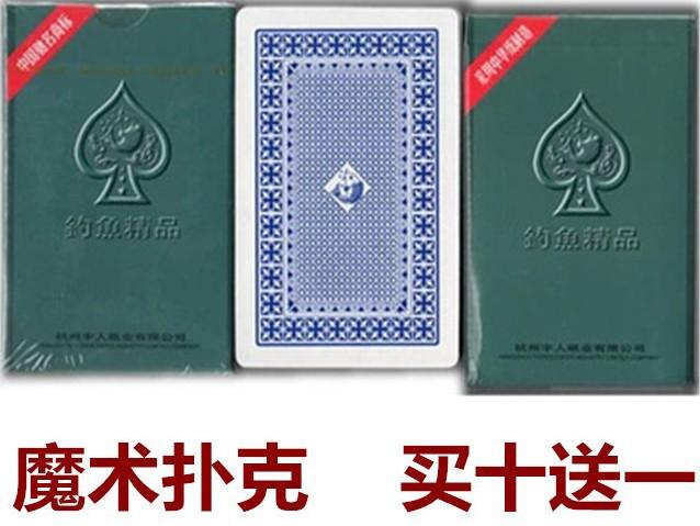 批发魔术扑克牌精品钓鱼无密码记号近景专用道具中华蓝芯纸炸金花