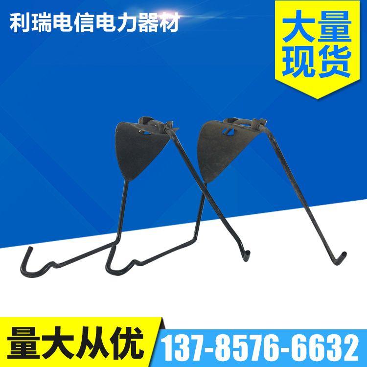 电信器材厂家直销塑托电缆挂钩  电缆挂钩塑托
