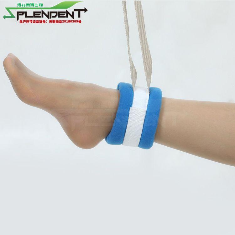 斯博兰特 医用四肢约束带 捆绑带 床病人手腕脚腕束缚带 固定带 束手带 防抓带