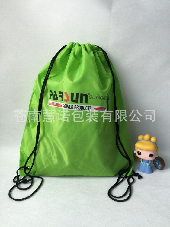专业生产210涤纶束口背包 涤纶束口袋  双肩背包 可加印logo