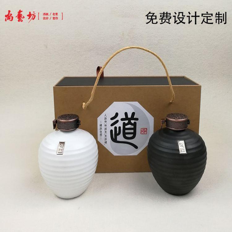 酒瓶陶瓷仿古密封1斤500ml创意艺术高档创意通用个性酒瓶定制