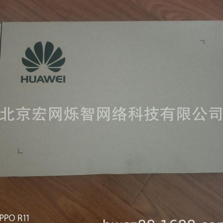 华为(HUAWEI)S5700-24TP-SI-AC 24口三层企业管理 全千兆交换机