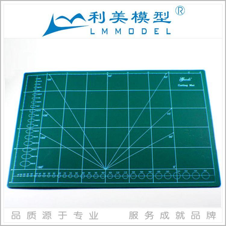 胶片切割片、介刀垫 模型工具 建筑模型制作材料