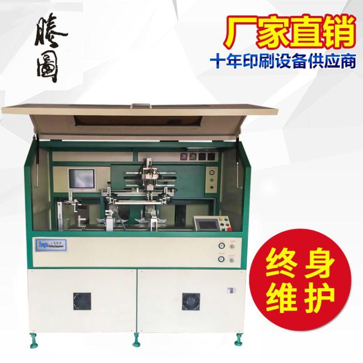 腾图 全自动丝网印机 玻璃杯印刷机 多功能印刷机