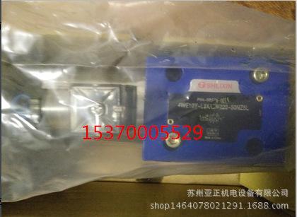 上海立新叠加单向阀Z2FS10-30