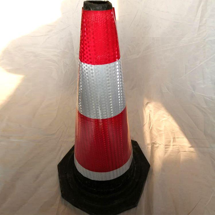 反光圆锥 施工锥桶公路锥标隔离圆形路锥PVC路障锥 交通设施路标