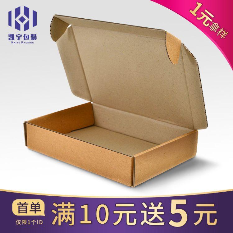 【凯宇包装】江苏飞机盒定制现货批发厂家定制值得信赖的厂家