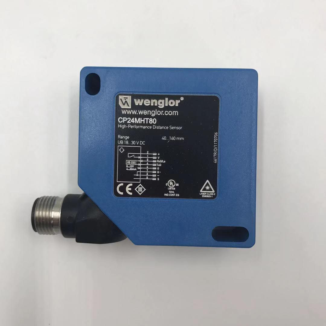 Wenglor现货传感器/ CP24MHT80