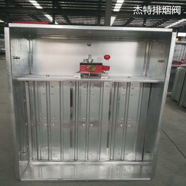 光宇3C 排烟阀 厂家直销 3C认证 消防排烟系