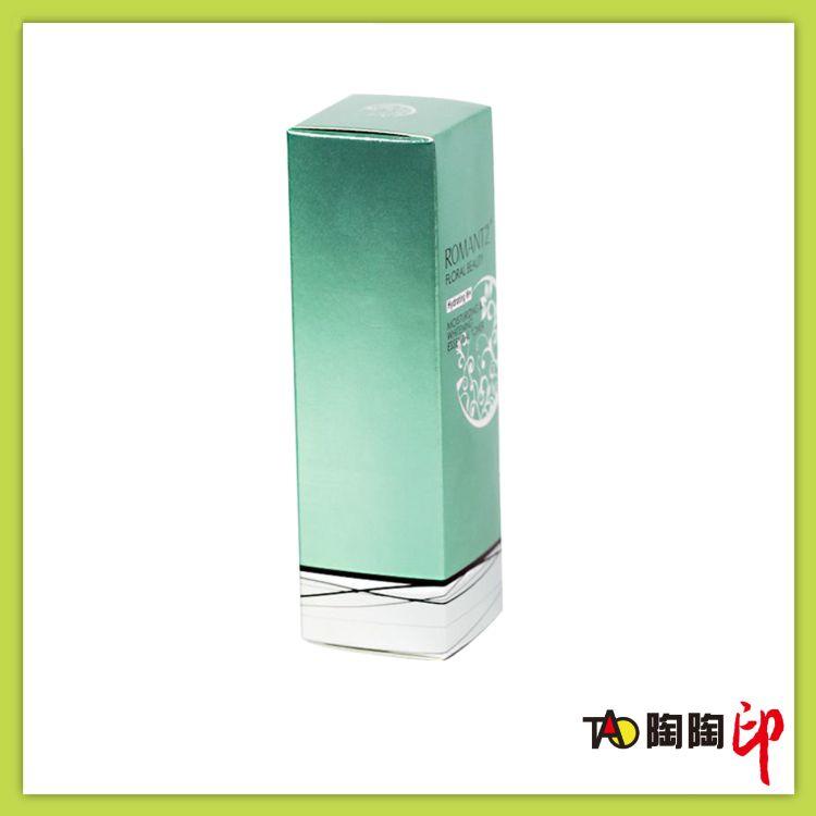 化妆品礼盒 日化礼盒高端包装礼品盒 定制包装盒 不干胶标签 陶陶印
