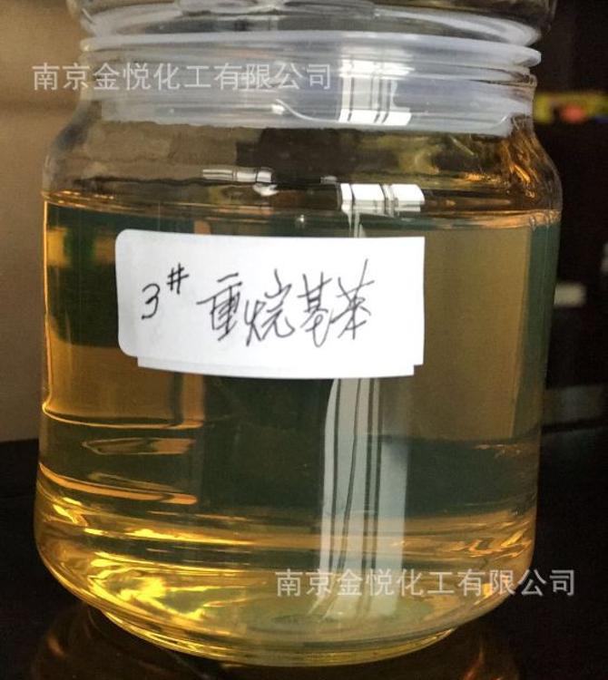 厂家直供  56号高档工业润滑油原料-3#重烷基苯HAB